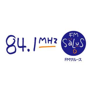 ハンドスピナー FMサルースに出演しました。